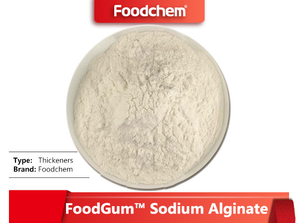 FoodGum™ Sodium Alginate