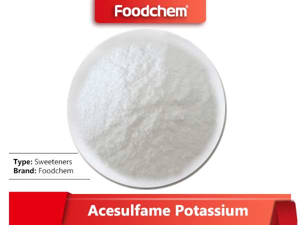 Acesulfame Potassium supplier