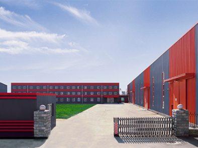Foodmate Factory