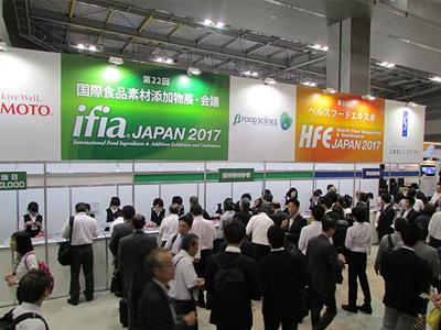 Ifia-Japan-2017