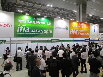 Ifia-Japan-2016