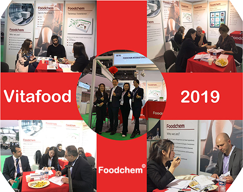 Vitafoods 2019 Switzerland