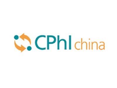 CPHI-CHINA-2020