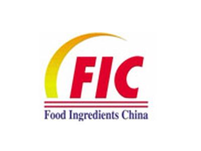 FIC-China-2020-1