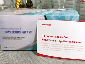 Foodchem Is Together With You To Prevent 2019-nCov
