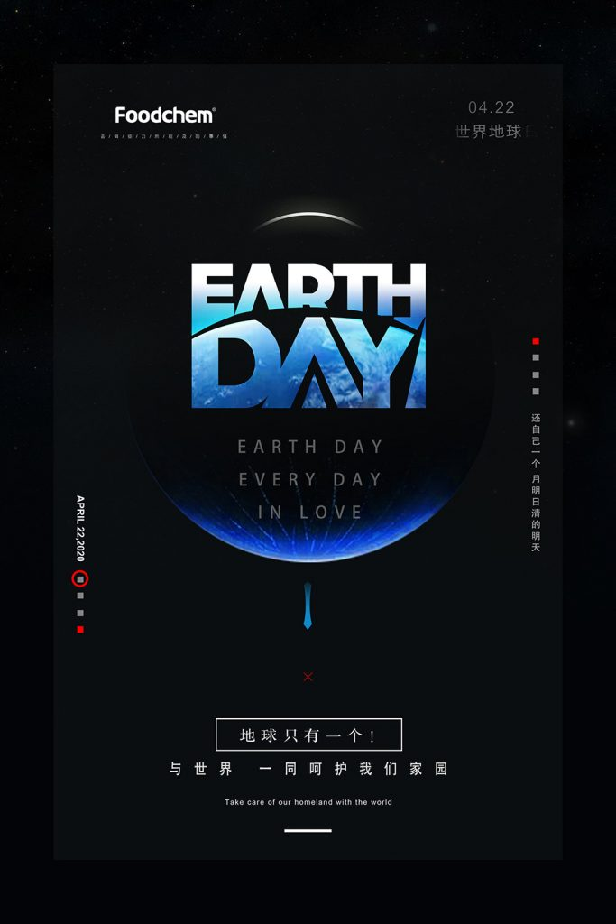 Happy 50th anniversary of Earth Day