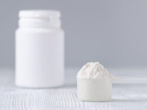 Inositol supplier
