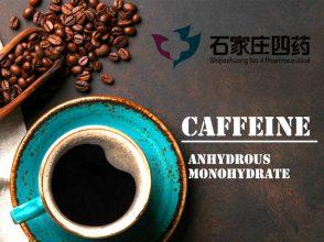 Caffeine-anhydrous