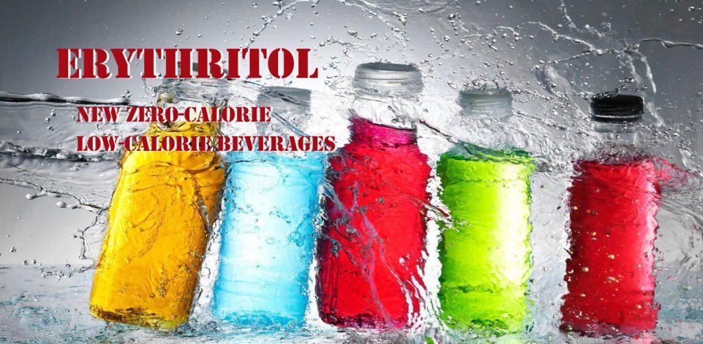 Erythritol supplier