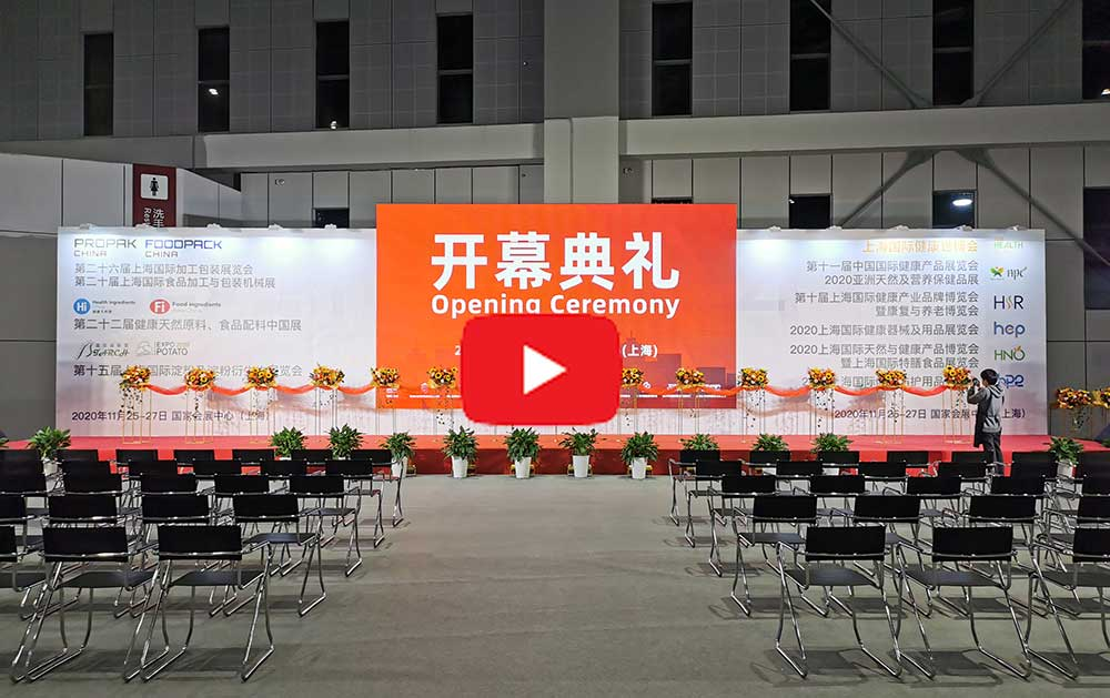 Hi-Fi Asia China exhibition live video