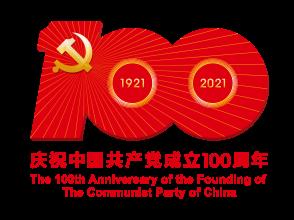 100周年 Foodchem