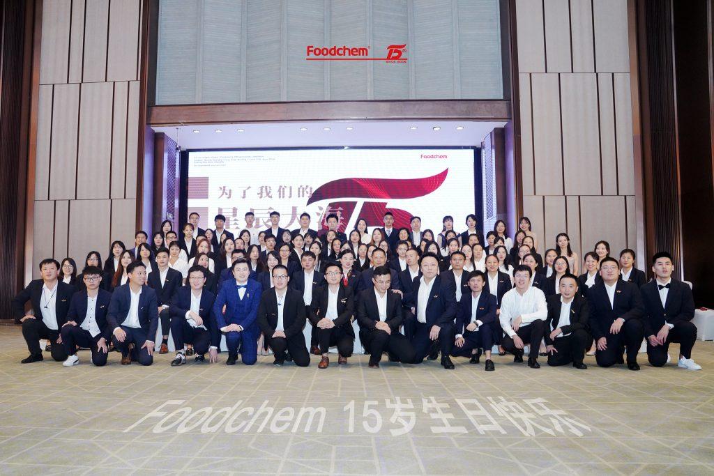 15th anniversary celebration of Foodchem